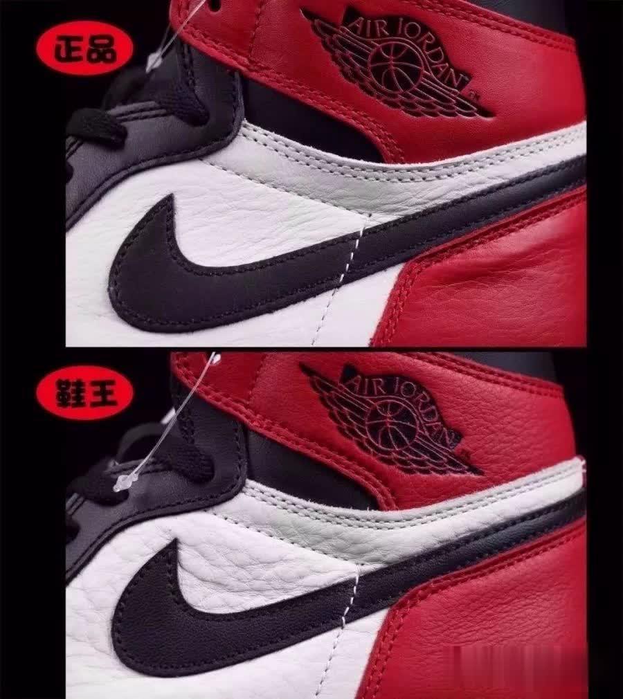 AJ1黑红脚趾公司货对比莆田鞋开箱评测