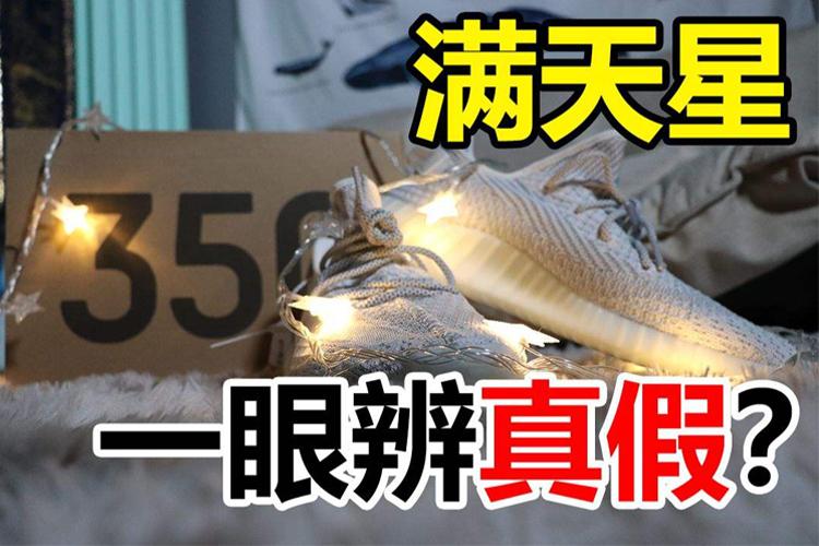 第三篇:莆田鞋版本等级区分科普是什么意思?