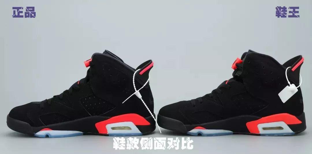 AJ6黑红公司货与莆田鞋真假对比