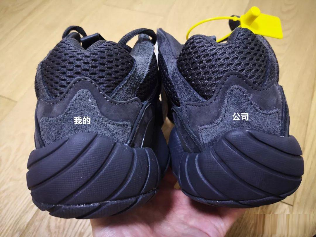 椰子500黑色真假对比 YEEZY500顶级VS正品细节