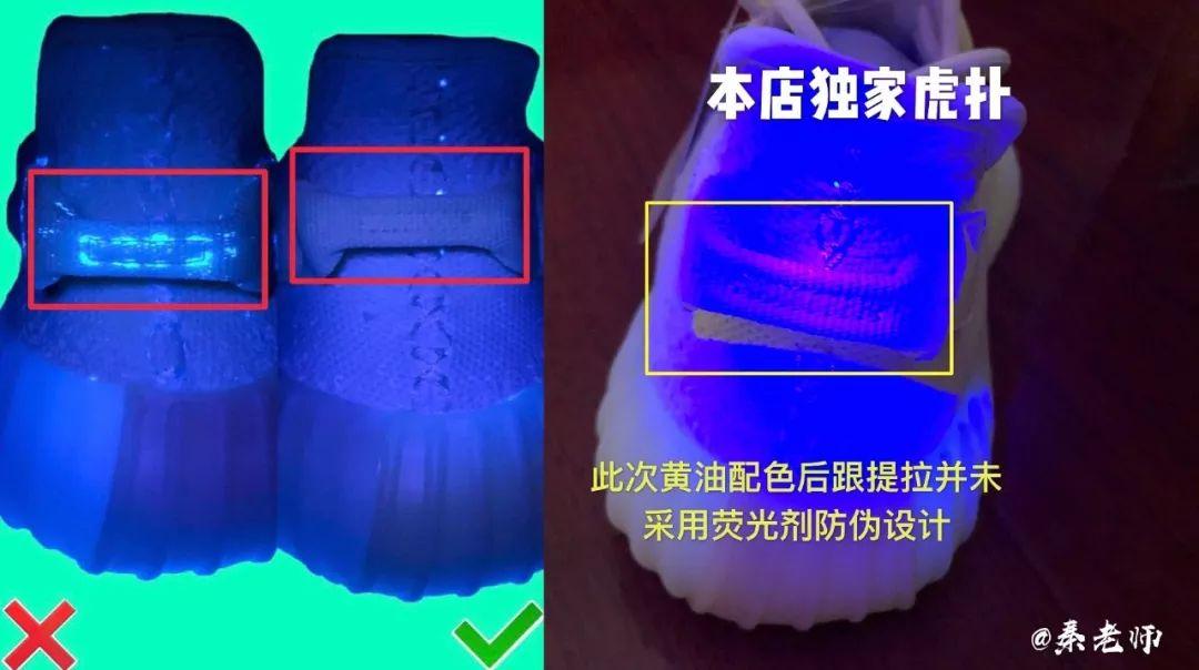 椰子350黄油莆田鞋与正品对比真假细节鉴定