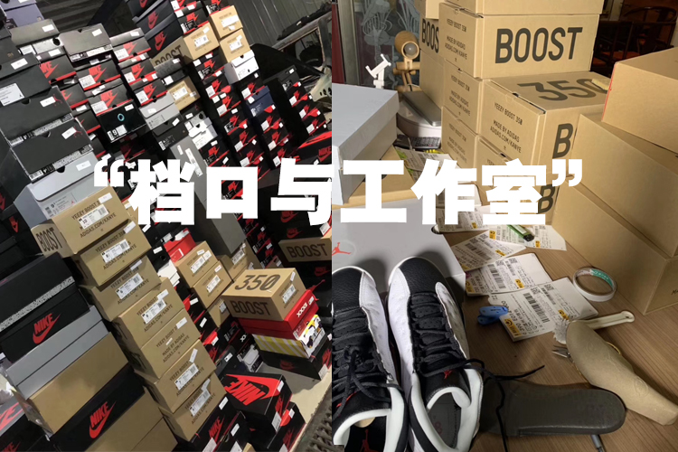 第四篇:莆田鞋本地自取与支持放店是什么意思?