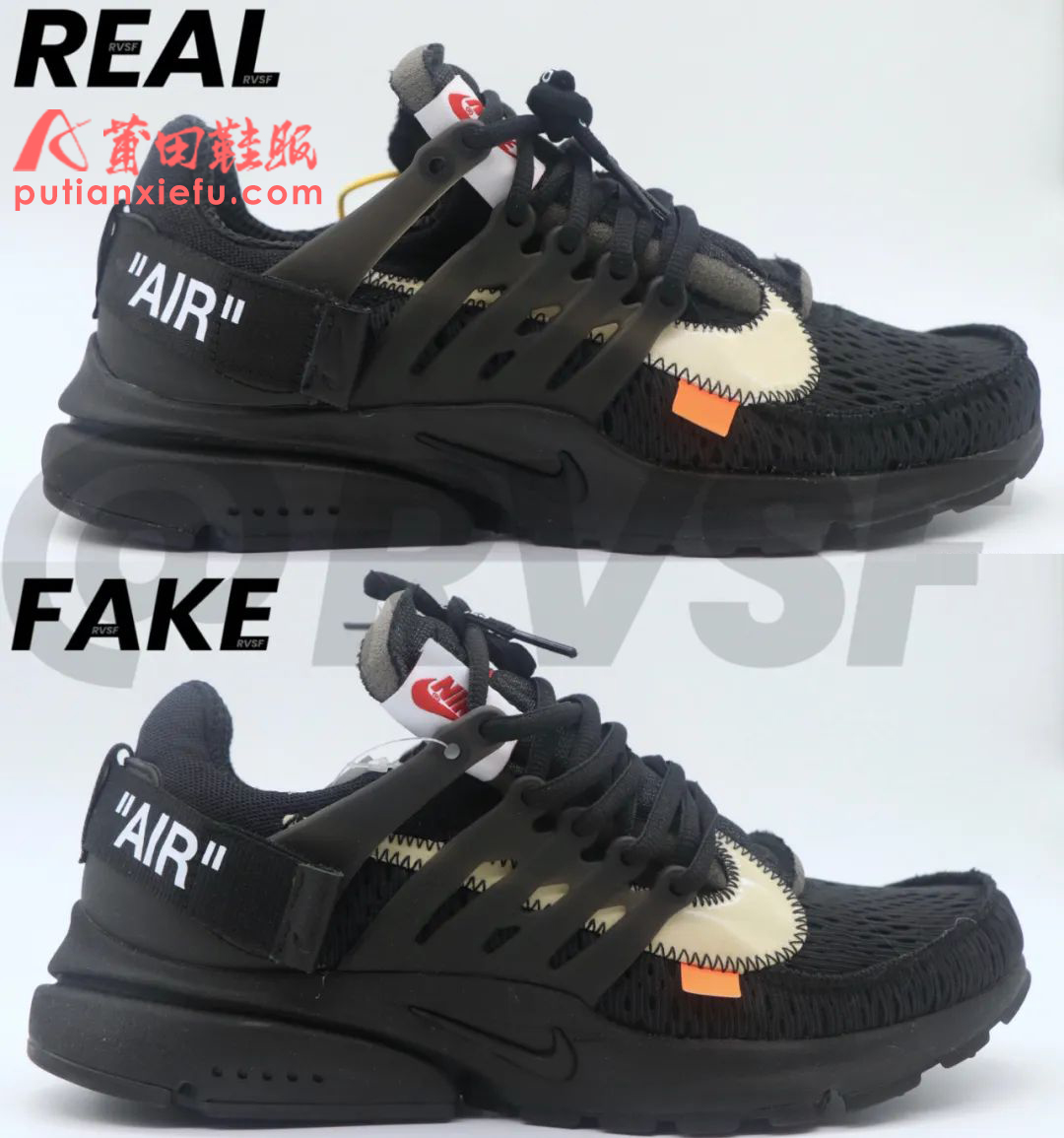 Off-White x Nike Air Presto 2.0 THE TEN  耐克王 真假对比