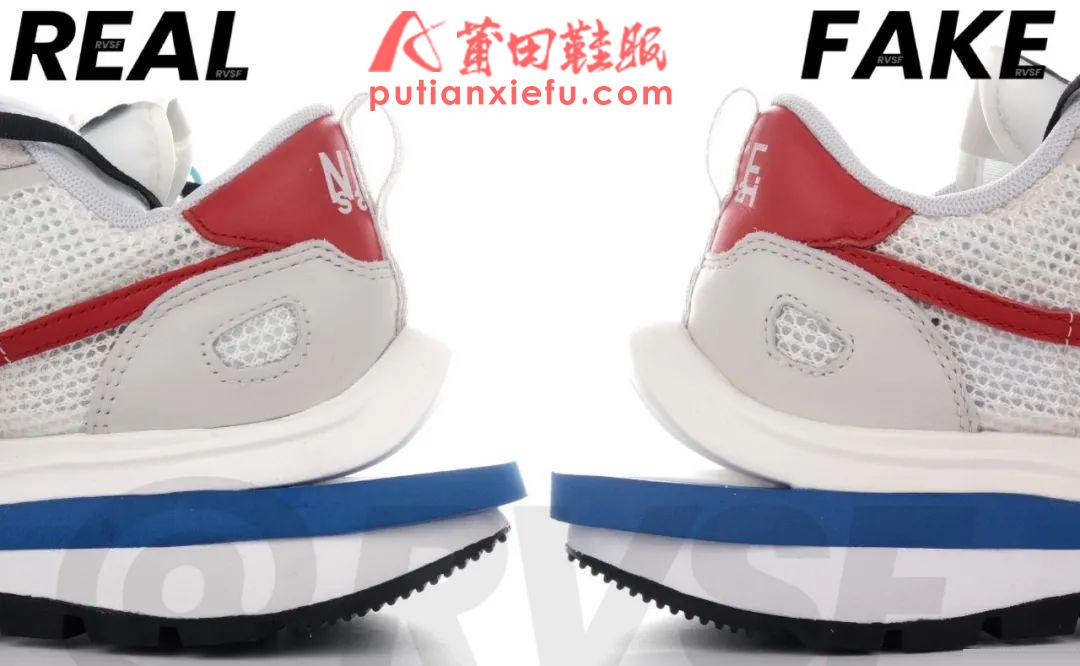 Sacai x Nike VaporWaffle 红蓝灰白真假对比