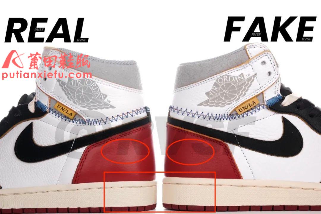 UNION LA x Air Jordan 1 红黑脚趾拼接 真假对比