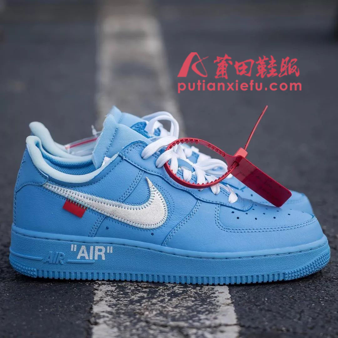 Off-White x Air Force 1 蓝色艺术馆 真假对比