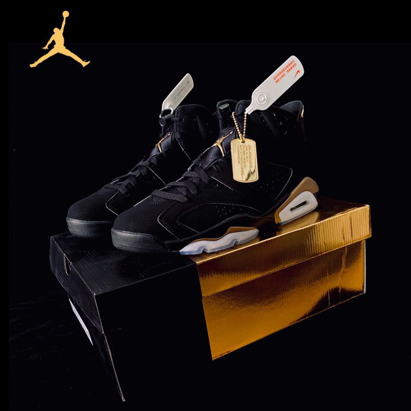Air Jordan 6 DMP 黑金 真假对比鉴定