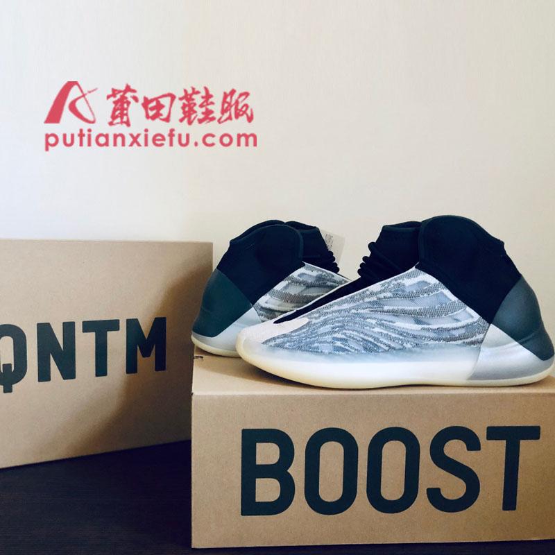 adidas Yeezy QNTM 篮球鞋 真假对比 评测
