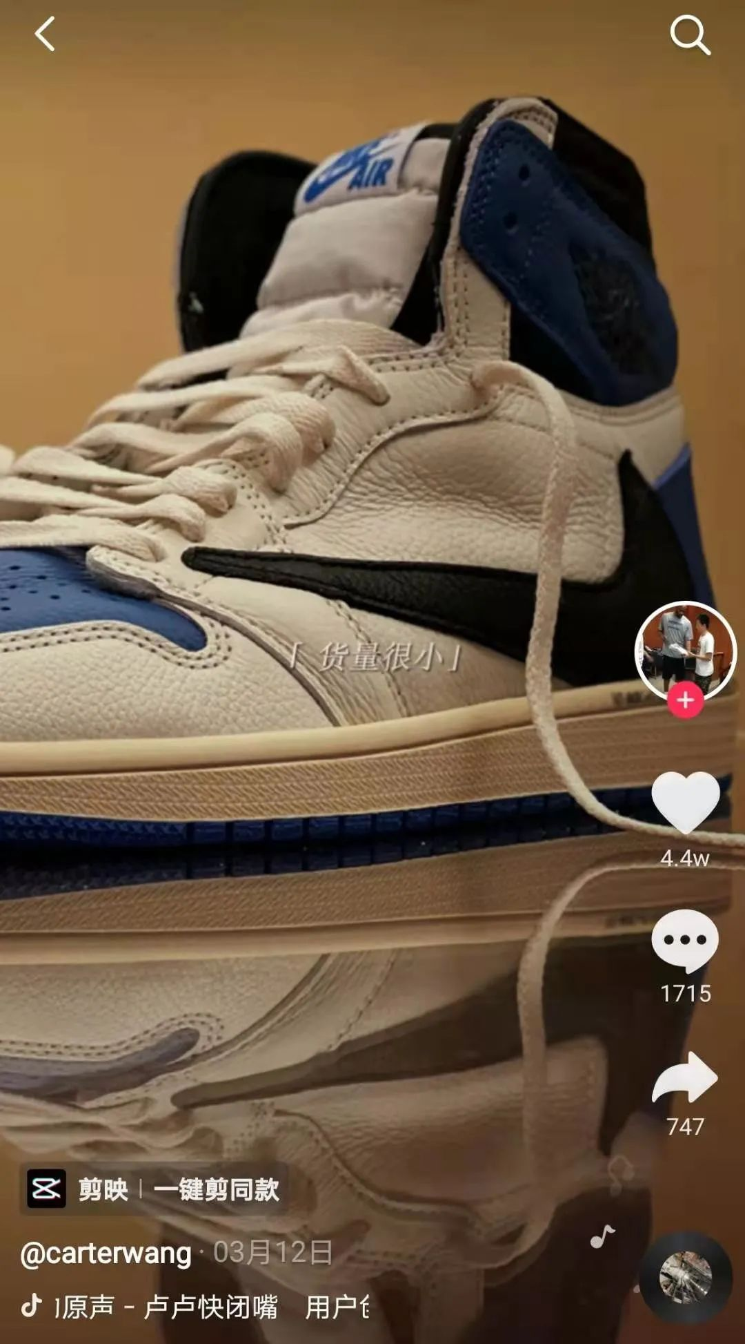 Nike工厂曝光, AJ1闪电倒钩流出10双被莆田鞋厂买走! 千万别碰!