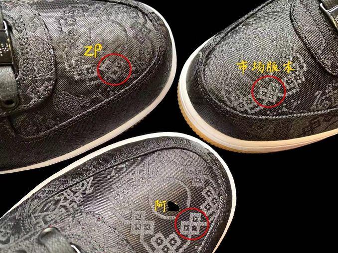 过验版黑丝绸AF1大批流入市场?莆田鞋老板说只要看一点就能分辨真假