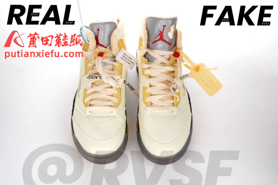 Air Jordan 5 x Off-White OW AJ5白蝉翼 真假对比