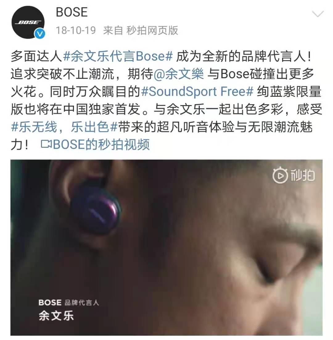 余文乐代言品牌集体与其解约, 阿六被踢出局大意失亲爹?