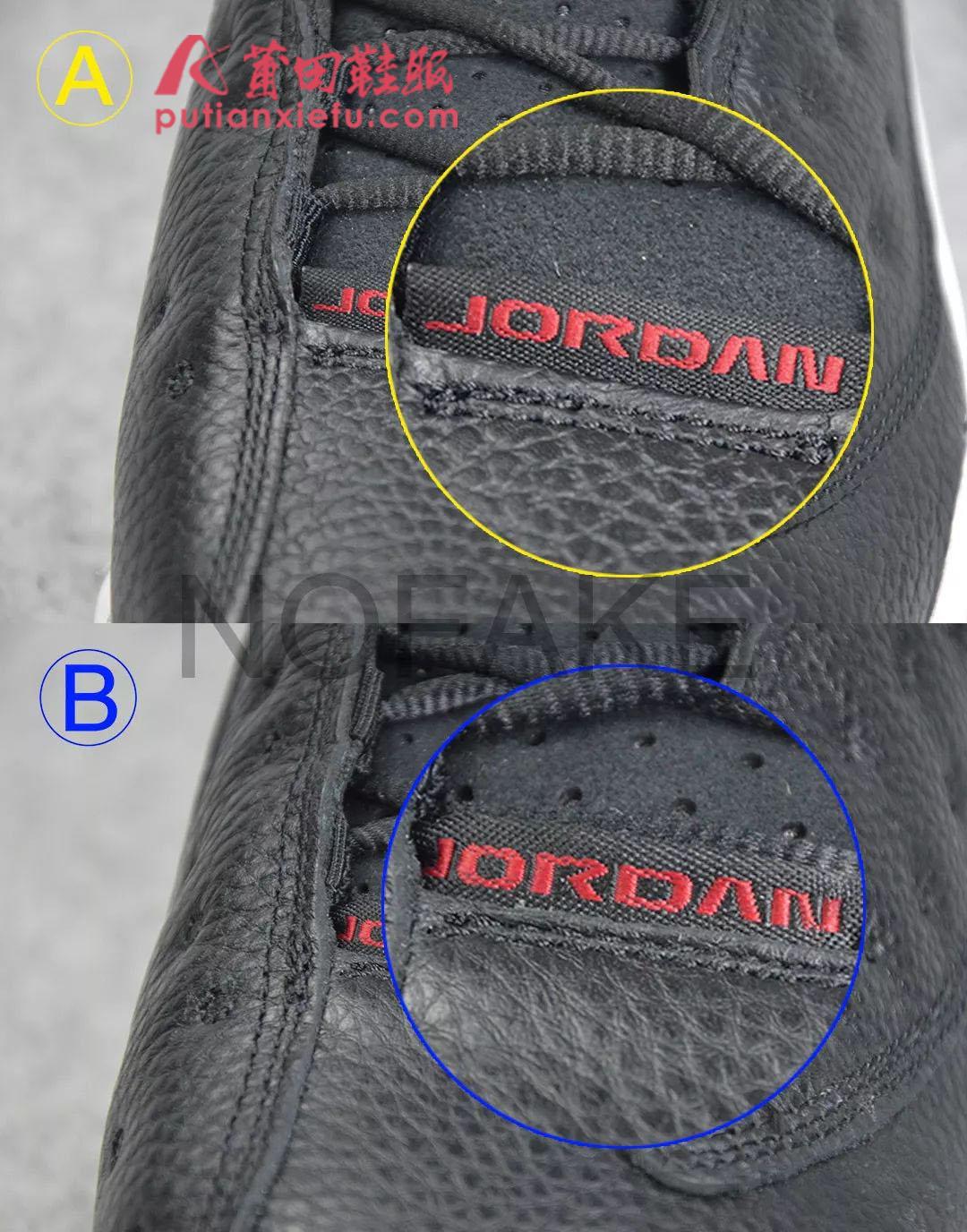 Air Jordan 13 Reverse He Got Game 反转熊猫 真假对比