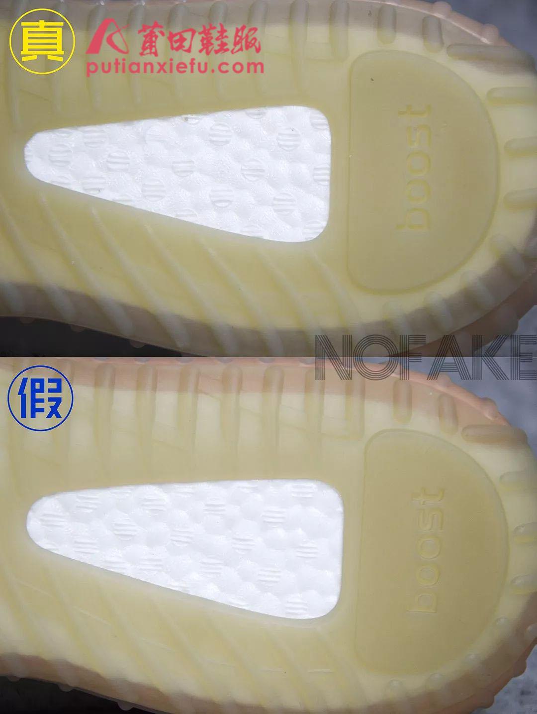 adidas Yeezy Boost 350 V2 灰橙3.0 欧洲限定 真假对比