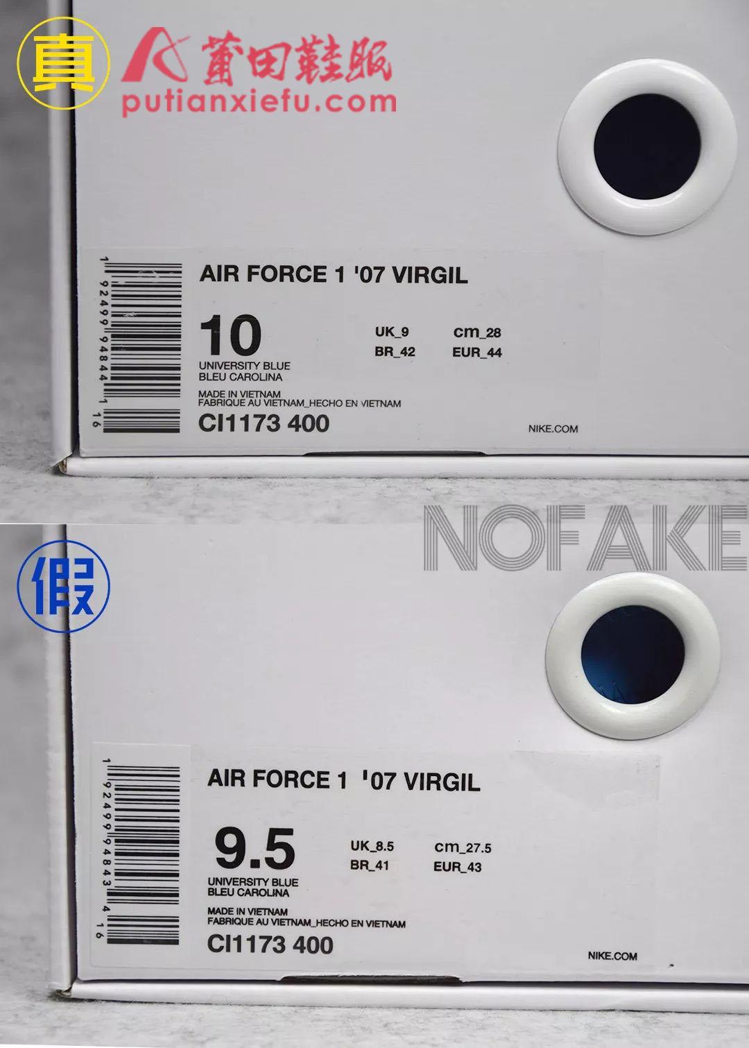 Off-White x Air Force 1 蓝色艺术馆 真假对比