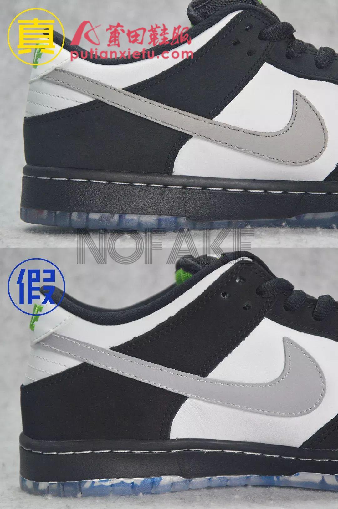 Jeff Staple x Nike Dunk SB Low 黑鸽子 熊猫 真假对比