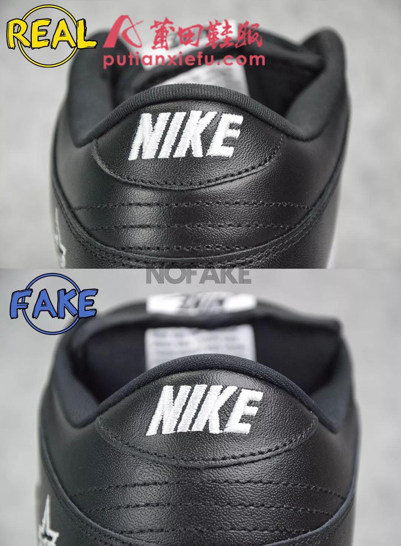 Supreme x Nike SB Dunk 黑银 真假对比 评测