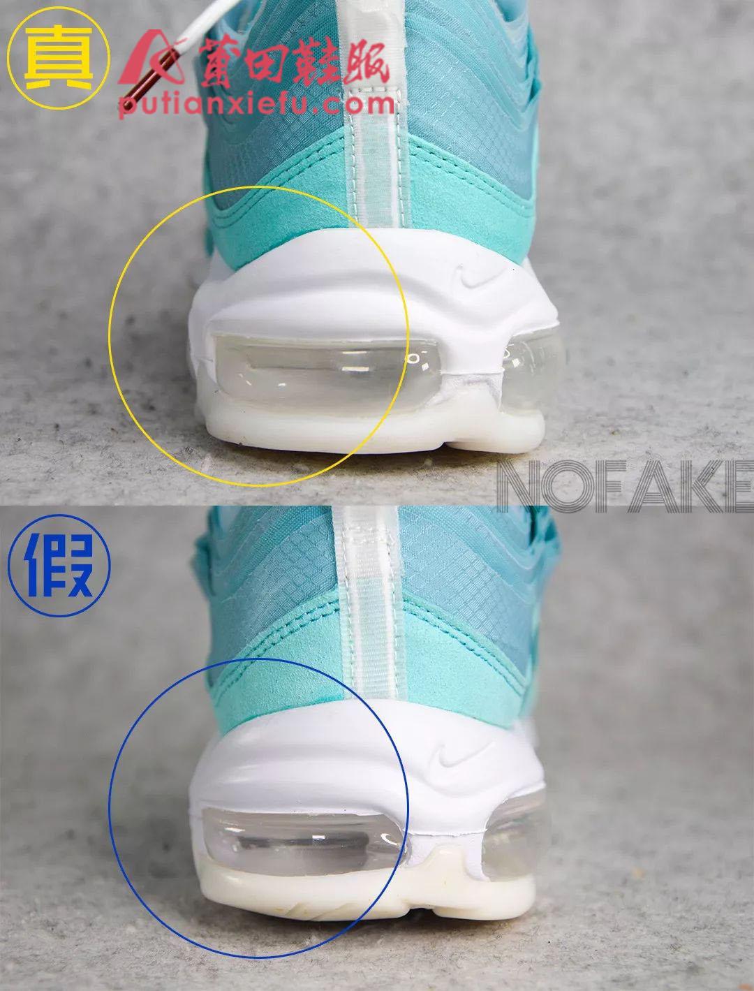 Nike Air Max 97 万花筒 上海限定 真假对比