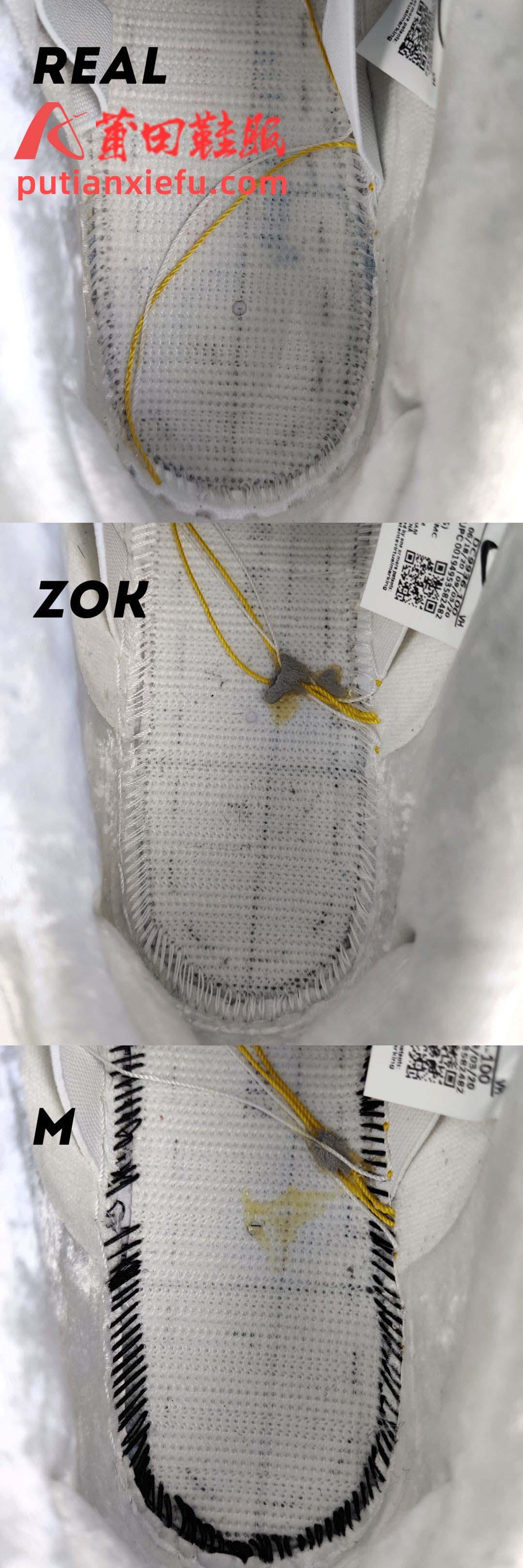 ZOK dunk 冰雪奇缘真牛还是吹牛?真假对比