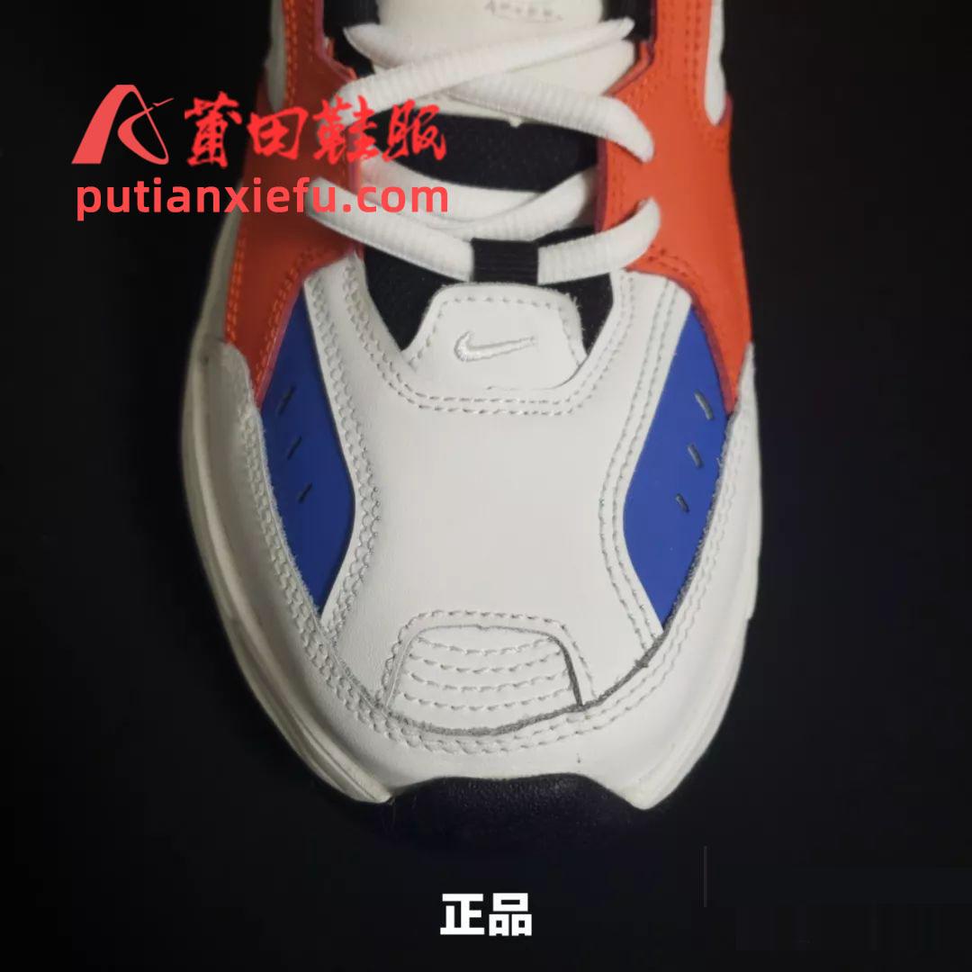 Nike M2K Tekno 老爹鞋 天猫试鞋纸版本 真假对比