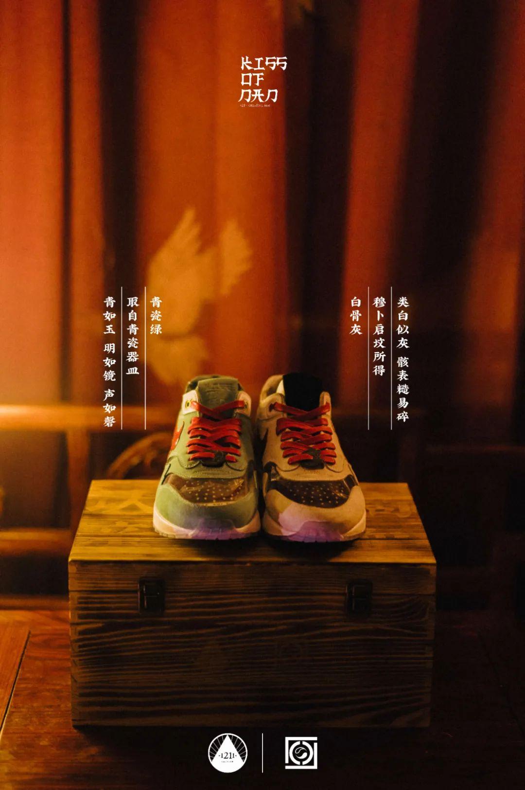 """1211MOB 团队以""""滴血认亲""""为主题,改造死亡之吻嘲讽陈冠希及Nike跪族!"""