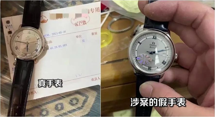 """网购高仿手表换真表,戏精女子玩""""调包计"""""""