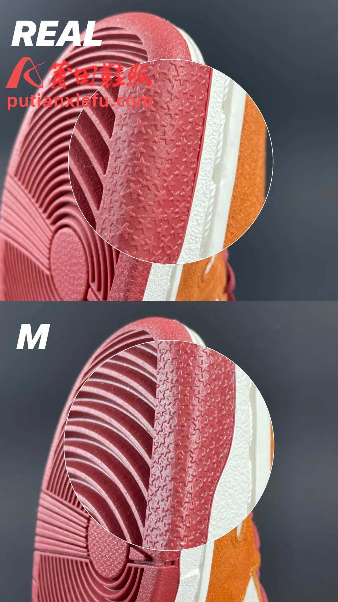 Nike SB Dunk Russet Cedar 棕色红钩 真假对比